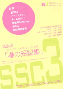 20140306131908_00001