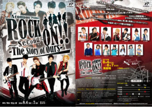 A´company Produce『ROCK ON!!~second~―The Story of Ours―』