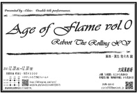-Cleio- 『AGE of FLAME vol.Ⅱ 回天篇 The10th Melody of Dragon's Chronicle 龍の咆哮 ~Be Voyager who goes far away~』