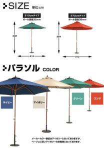 garden_size_color
